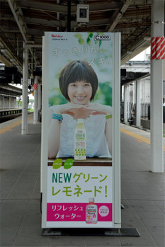 Saitamayoshikawa16