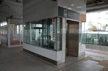 Saitamayoshikawa18
