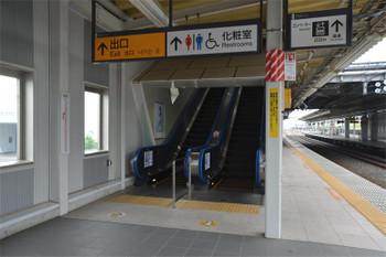 Saitamayoshikawa26