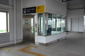 Saitamayoshikawa27