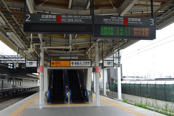 Saitamayoshikawa29