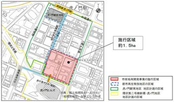 Tokyotoranomon16011