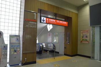 Saitamayoshikawa54