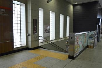 Saitamayoshikawa56