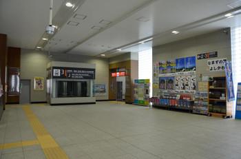 Saitamayoshikawa57