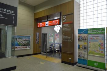 Saitamayoshikawa58