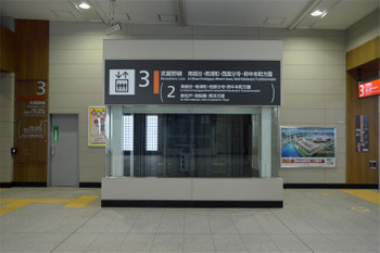 Saitamayoshikawa59