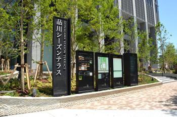 Tokyoshinagawa160118
