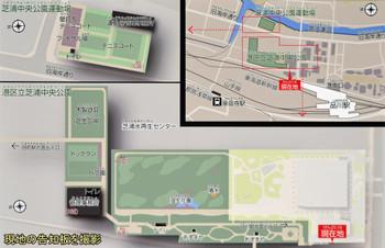 Tokyoshinagawa160153