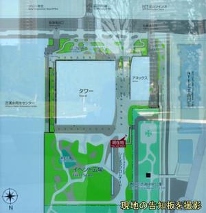 Tokyoshinagawa160154