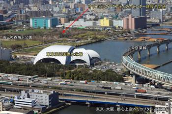 Tokyoolympic16011