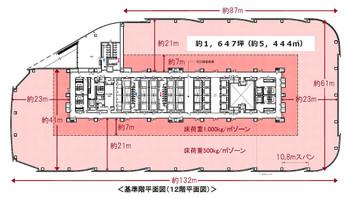 Tokyoshinagawa16013_2