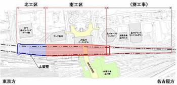 Tokyojrcentral16011