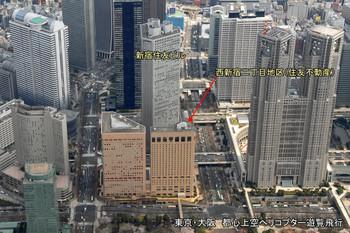 Tokyoshinjuku16011