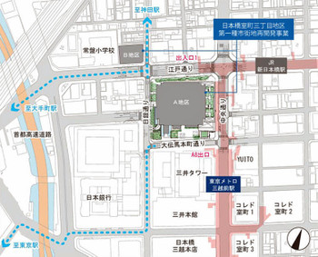 Tokyonihonbashi160133