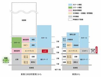 Tokyohamamatsucho16015