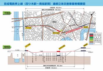 Tokyokeisei16021_2