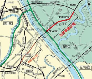 Tokyokeisei16023