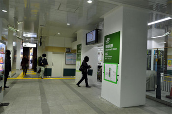 Tokyomatsuzakaya160222