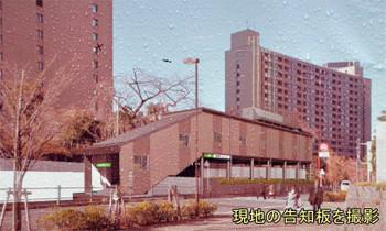 Tokyoidabashi160214