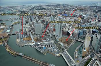 Yokohamakitanaka160311