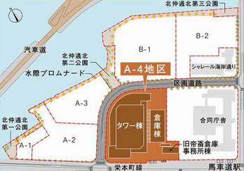 Yokohamakitanaka160314