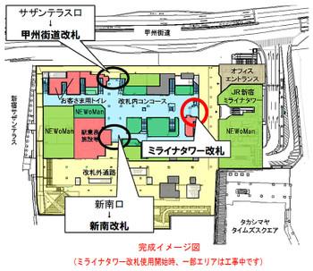 Tokyojrshinjuku16032