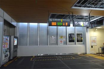 Tokyojrshinjuku16037