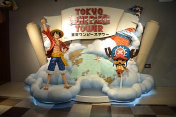 Tokyouchisaiwai160322