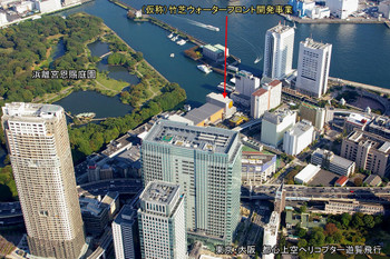Tokyotakeshiba15032_2