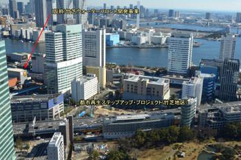Tokyotakeshiba15033