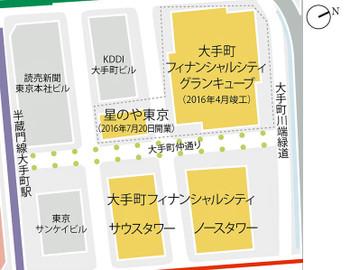 Tokyootemachi160311