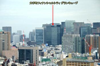 Tokyootemachi160322