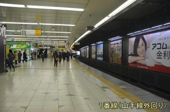 Tokyoshibuya160321