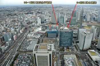Yokohamamm21160371