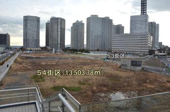 Yokohamamm21160374