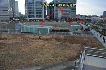 Yokohamamm21160376