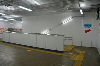 Kawasakijr160418