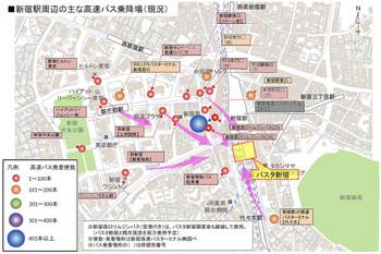 Tokyoshinjuku160415