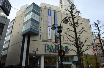 Tokyoparco160411