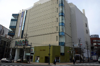 Tokyoparco160412