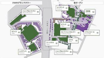 Tokyoroppongi160411