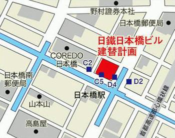 Tokyonskre16042