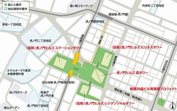 Tokyotoranomon16048