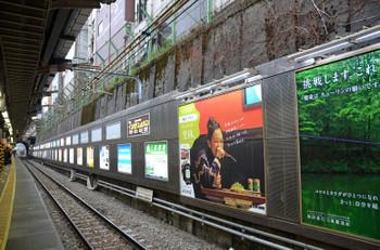 Tokyoochanomizu160432