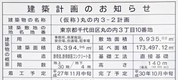 Tokyomaru3216045