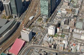 Tokyoyaesu16051