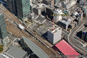 Tokyoyaesu16052