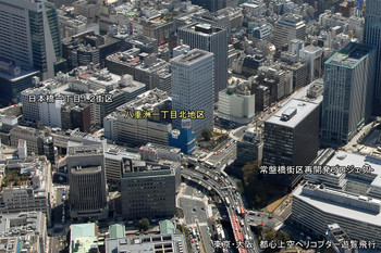 Tokyoyaesu160511