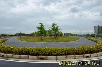 Chibamakuhari16056